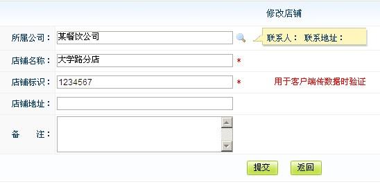 src=http://www.mpsoft.net.cn/help/cyerp/03.jpg