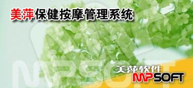 http://www.mpsoft.net.cn/help/mpbj/about.jpg