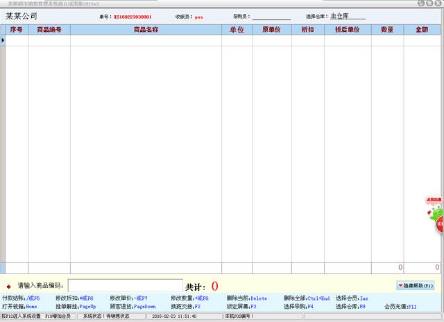 src=http://www.mpsoft.net.cn/help/mpcs/Snap42.jpg