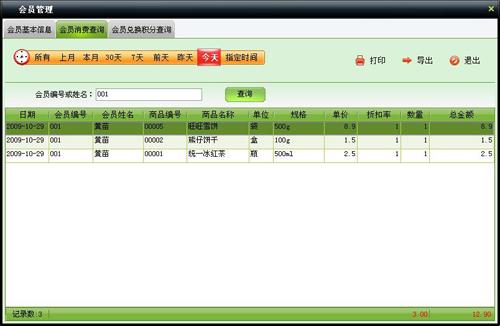 src=http://www.mpsoft.net.cn/help/mpcst/18.jpg