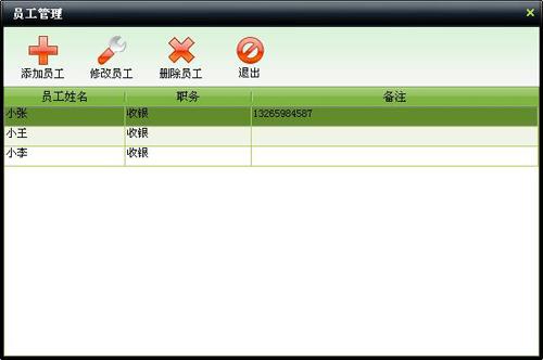 src=http://www.mpsoft.net.cn/help/mpcst/20.jpg
