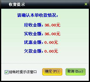 src=http://www.mpsoft.net.cn/help/mpcst/24.jpg