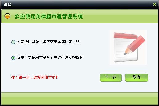 src=http://www.mpsoft.net.cn/help/mpcst/30.jpg