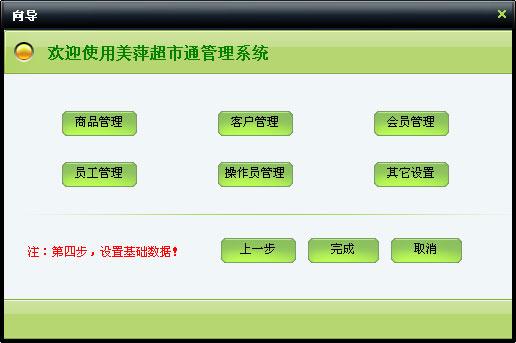 src=http://www.mpsoft.net.cn/help/mpcst/33.jpg
