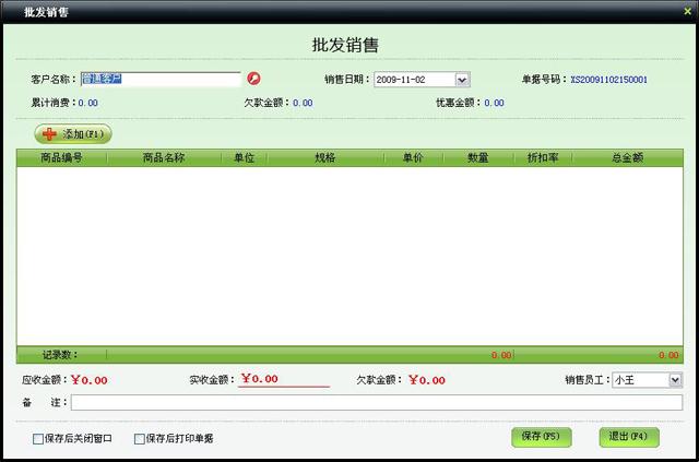 src=http://www.mpsoft.net.cn/help/mpcst/35.jpg