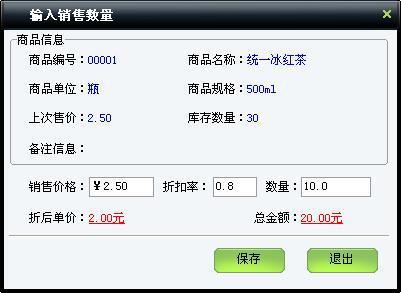 src=http://www.mpsoft.net.cn/help/mpcst/37.jpg