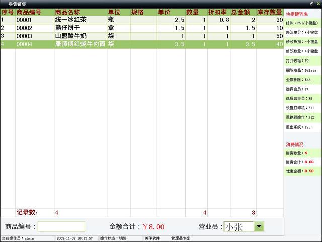 src=http://www.mpsoft.net.cn/help/mpcst/38.jpg