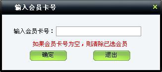 src=http://www.mpsoft.net.cn/help/mpcst/39.jpg