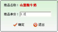 src=http://www.mpsoft.net.cn/help/mpcst/40.jpg