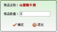 src=http://www.mpsoft.net.cn/help/mpcst/41.jpg