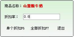 src=http://www.mpsoft.net.cn/help/mpcst/42.jpg