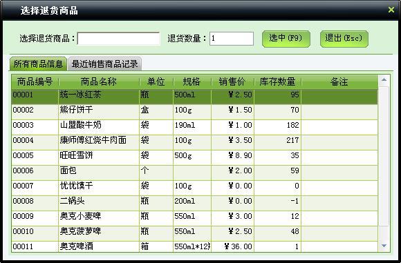 src=http://www.mpsoft.net.cn/help/mpcst/43.jpg