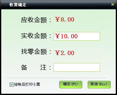 src=http://www.mpsoft.net.cn/help/mpcst/44.jpg