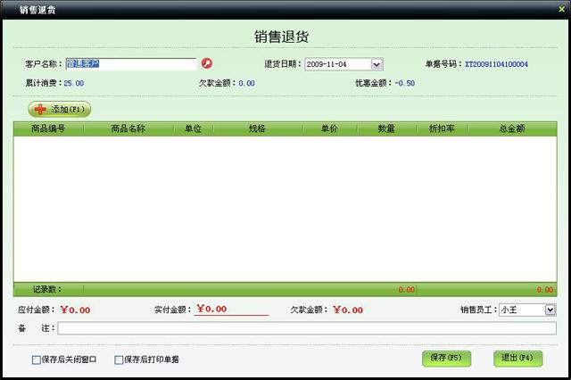 src=http://www.mpsoft.net.cn/help/mpcst/45.jpg