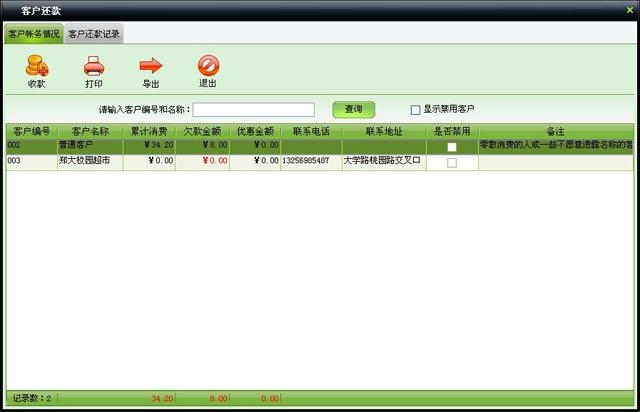 src=http://www.mpsoft.net.cn/help/mpcst/47.jpg