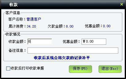 src=http://www.mpsoft.net.cn/help/mpcst/48.jpg