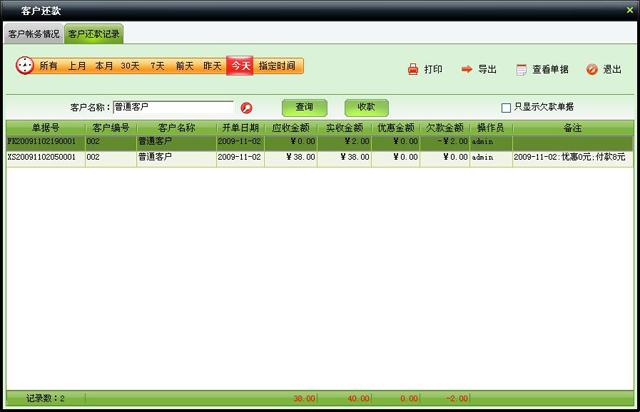 src=http://www.mpsoft.net.cn/help/mpcst/49.jpg