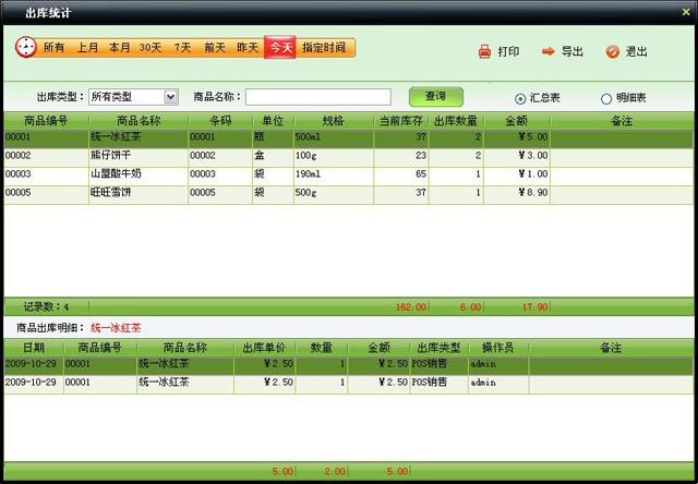 src=http://www.mpsoft.net.cn/help/mpcst/51.jpg