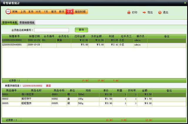 src=http://www.mpsoft.net.cn/help/mpcst/53.jpg