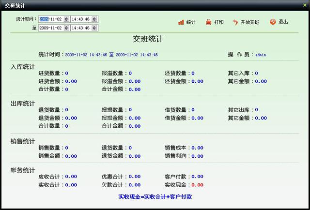 src=http://www.mpsoft.net.cn/help/mpcst/56.jpg
