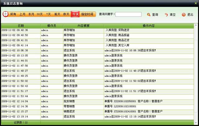 src=http://www.mpsoft.net.cn/help/mpcst/57.jpg