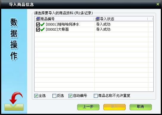 src=http://www.mpsoft.net.cn/help/mpcst/drsp2.jpg