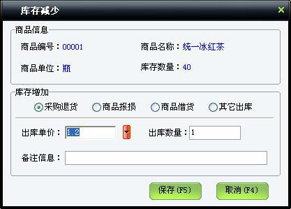 src=http://www.mpsoft.net.cn/help/mpcst/kcjs.jpg