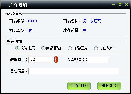 src=http://www.mpsoft.net.cn/help/mpcst/kczj.jpg