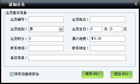 src=http://www.mpsoft.net.cn/help/mpcst/tjhy.jpg