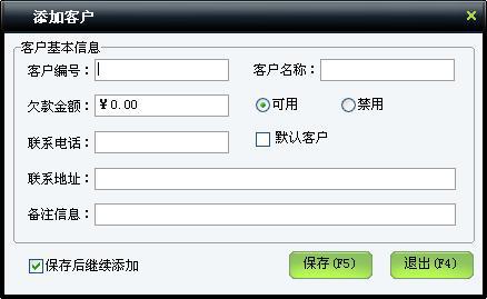 src=http://www.mpsoft.net.cn/help/mpcst/tjkh.jpg