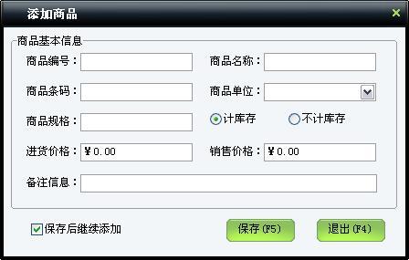 src=http://www.mpsoft.net.cn/help/mpcst/tjsp.jpg