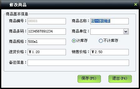 src=http://www.mpsoft.net.cn/help/mpcst/xgsp.jpg