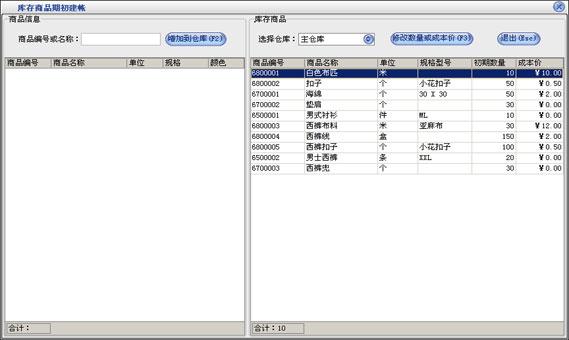 src=http://www.mpsoft.net.cn/help/mpgyjxc/Snap12.jpg
