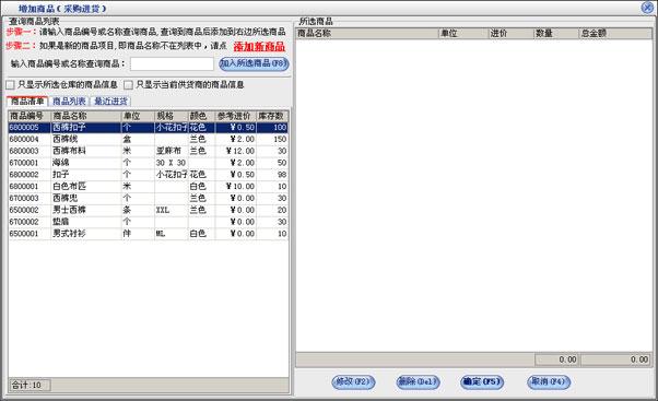 src=http://www.mpsoft.net.cn/help/mpgyjxc/Snap15.jpg