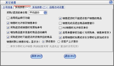 src=http://www.mpsoft.net.cn/help/mpgyjxc/Snap8.jpg