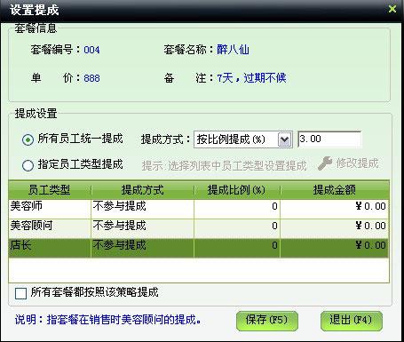 src=http://www.mpsoft.net.cn/help/mphair/10.jpg