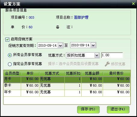 src=http://www.mpsoft.net.cn/help/mphair/12.jpg
