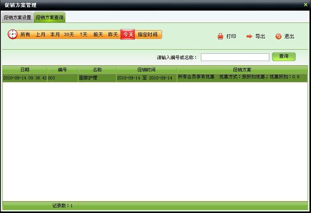 src=http://www.mpsoft.net.cn/help/mphair/13.jpg