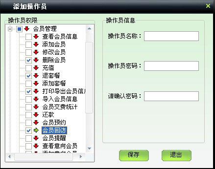 src=http://www.mpsoft.net.cn/help/mphair/15.jpg