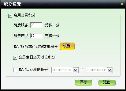 src=http://www.mpsoft.net.cn/help/mphair/18.jpg