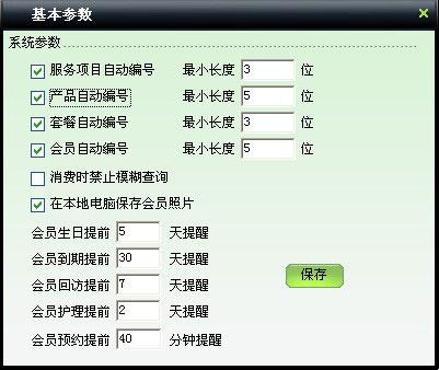 src=http://www.mpsoft.net.cn/help/mphair/19.jpg