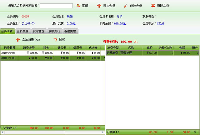 src=http://www.mpsoft.net.cn/help/mphair/21.jpg
