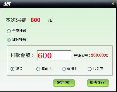 src=http://www.mpsoft.net.cn/help/mphair/23.jpg