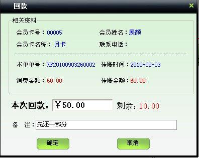 src=http://www.mpsoft.net.cn/help/mphair/24.jpg