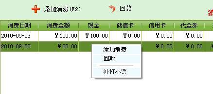 src=http://www.mpsoft.net.cn/help/mphair/25.jpg
