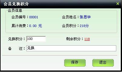src=http://www.mpsoft.net.cn/help/mphair/27.jpg