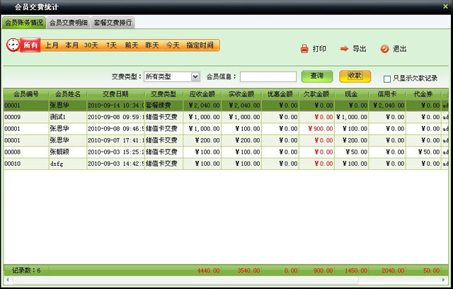 src=http://www.mpsoft.net.cn/help/mphair/37.jpg