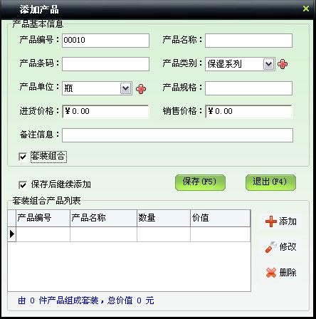 src=http://www.mpsoft.net.cn/help/mphair/4.jpg