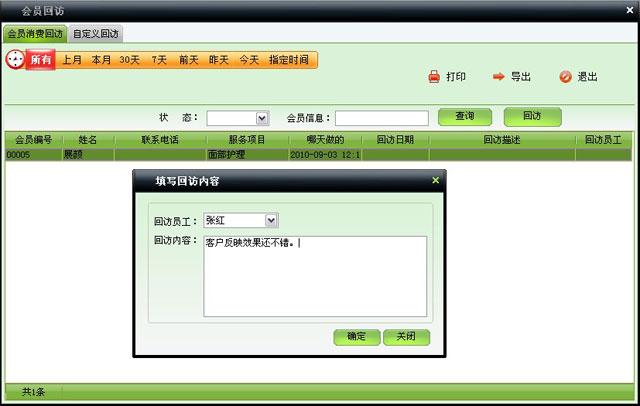 src=http://www.mpsoft.net.cn/help/mphair/40.jpg