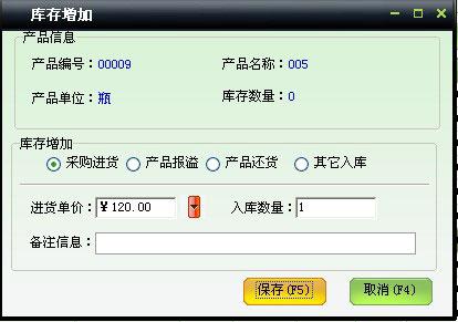 src=http://www.mpsoft.net.cn/help/mphair/5.jpg